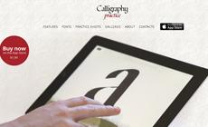Thumb calligraphy thumb2